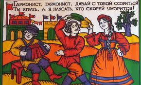 Дауншифтинг по-русски